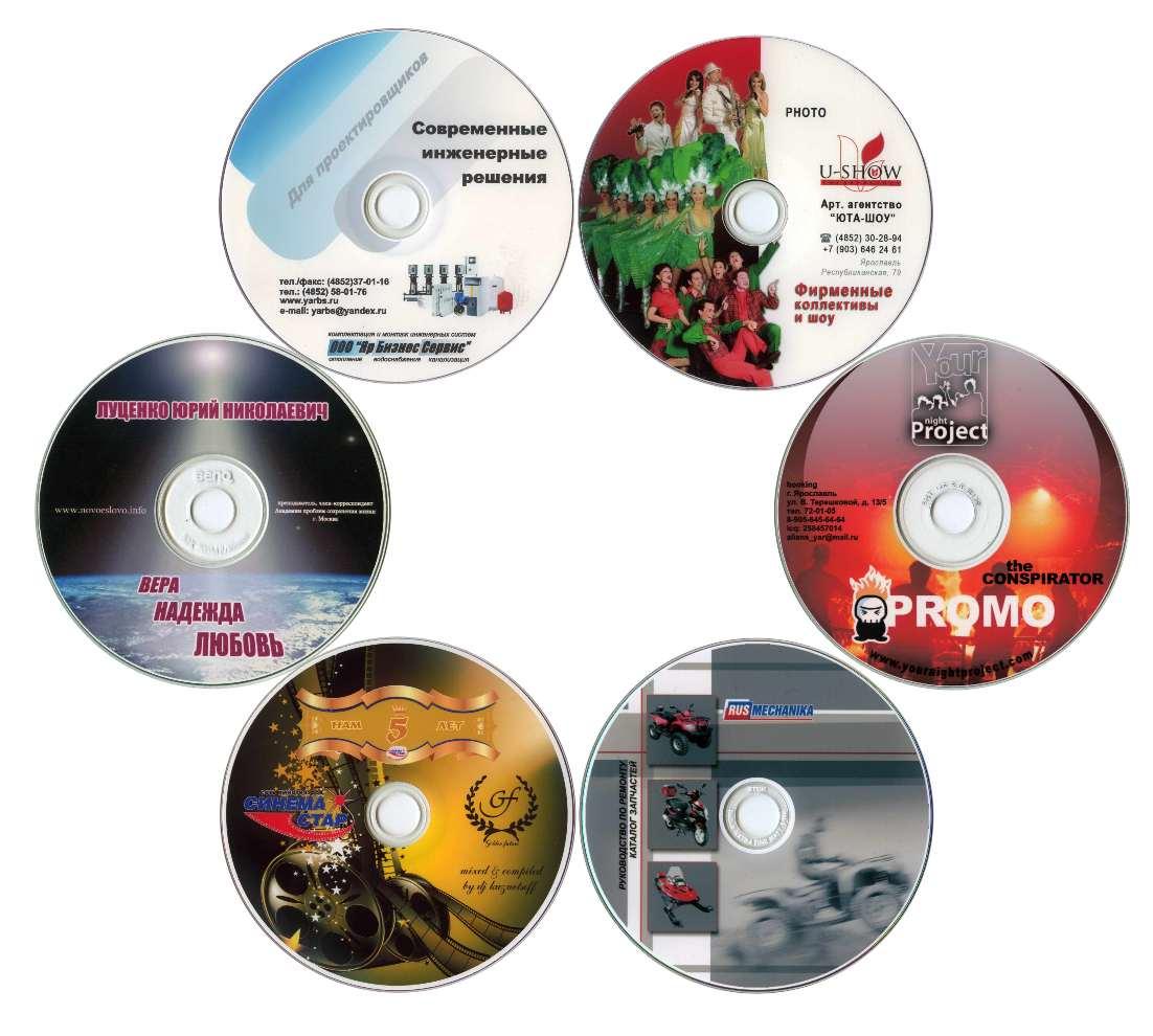 создание и печать картинок на диск вариантом